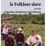 Dragomanov couverture