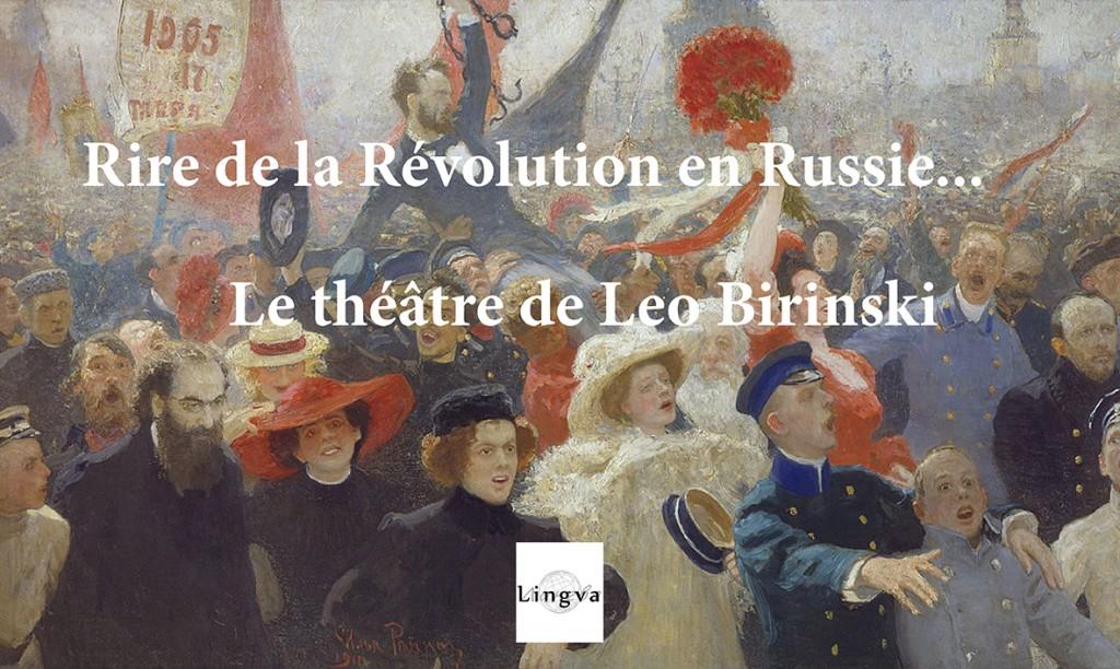 Affiche Birinski2