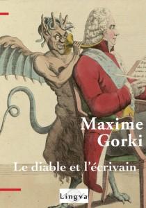 Gorki2-210x300.jpg