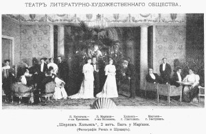 Theatre-and-art-1906-09-17-p581-sherlock-holmes-glagolin-stage
